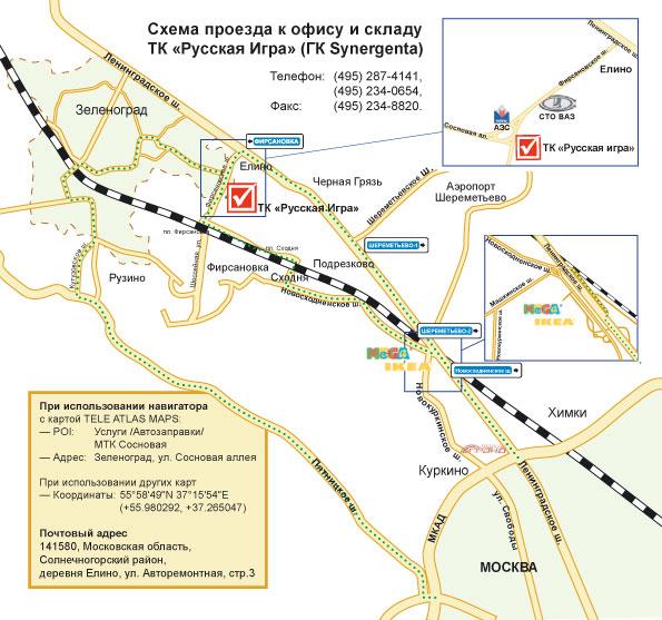 Москва, Зеленоград, Восточная